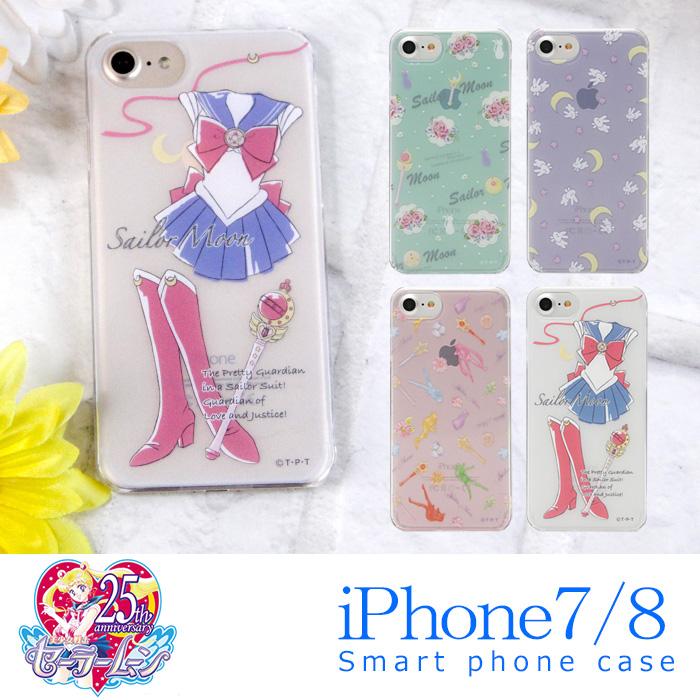 スマホケース「セーラームーン for iPhone7/8」のご紹介!