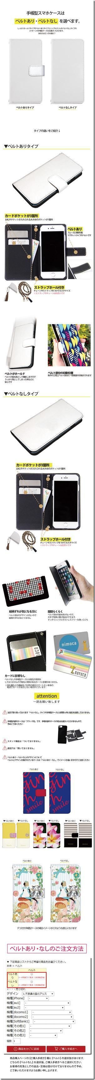 手帳型デザインケース_猫_06