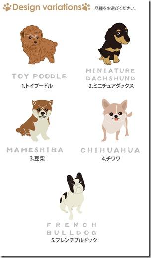 手帳型デザインケース_小型犬_05