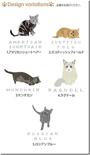 手帳型デザインケース_猫_05