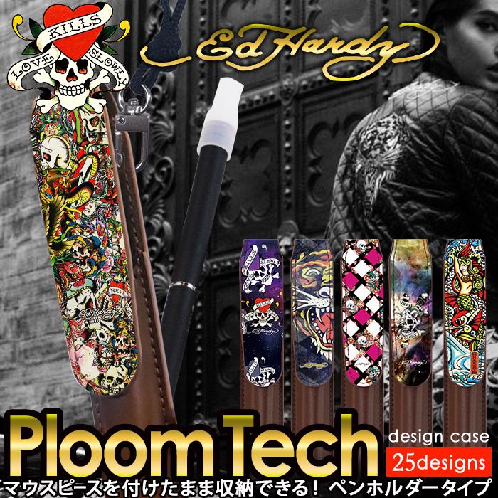 プルームテック(Ploom Teach)用ペン型デザインケース「エドハーディー」を紹介します。