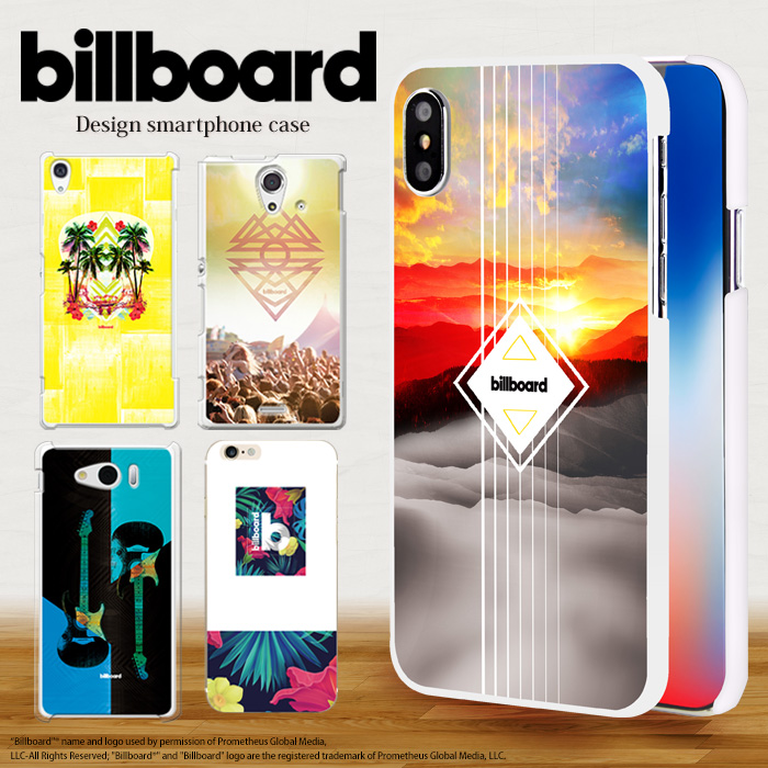 スマホケース「デザインハードケース Billboard(ビルボード) 3」を紹介します。