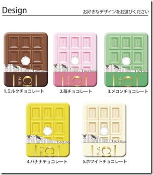 チョコレート_スマホリング_画像05