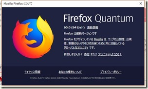 Firefox Quantum_v60.0_画像01