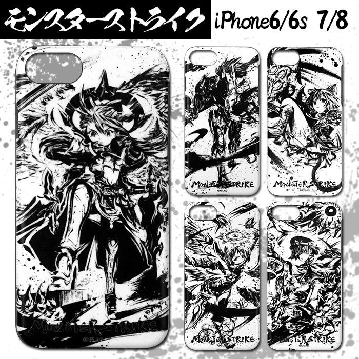 スマホケース「モンスターストライク for iPhone6/6s/7/8」のご紹介!