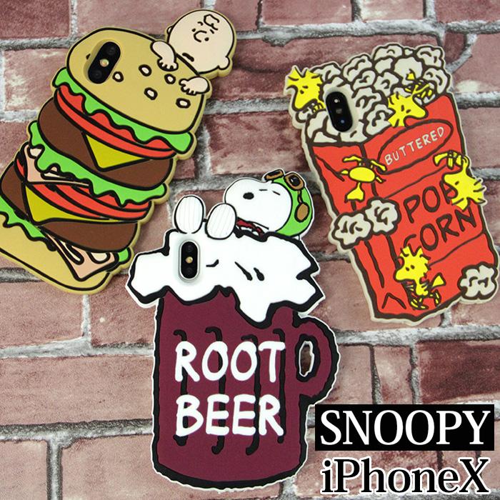 シリコンスマホケース「SNOOPY for iPhone X」のご紹介!