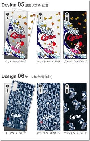 デザインハードケース_広島カープ_画像05