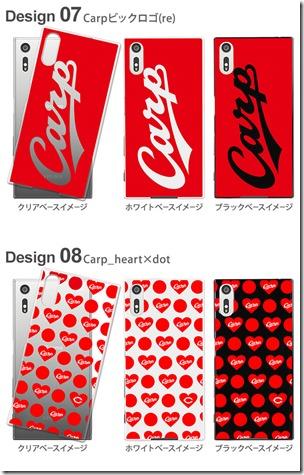 デザインハードケース_広島カープ_画像06