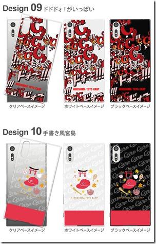 デザインハードケース_広島カープ_画像07
