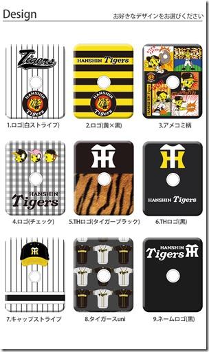 阪神タイガース 柄_スマホリング_画像07