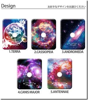 星と銀河_スマホリング-バンカーリング_画像05