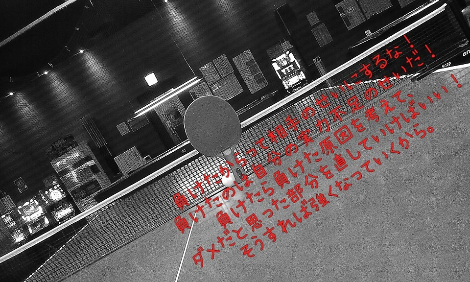 張本智和選手と伊藤美誠選手がアベック優勝!ITTFワールドツアー・ジャパンオープン(北九州)