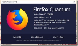 Firefox Quantum_v60.0.2_画像01
