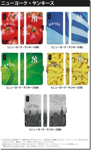 手帳型スマホケース_MLBデザインコレクション_2_05