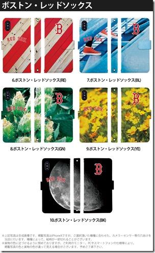 手帳型スマホケース_MLBデザインコレクション_2_06