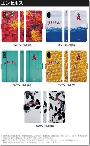 手帳型スマホケース_MLBデザインコレクション_2_08