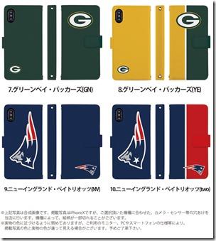 手帳型デザインケース_NFL_アメリカンフットボール_06