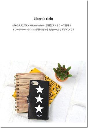 手帳型デザインケース_&TK_Libert'e_cielo_03