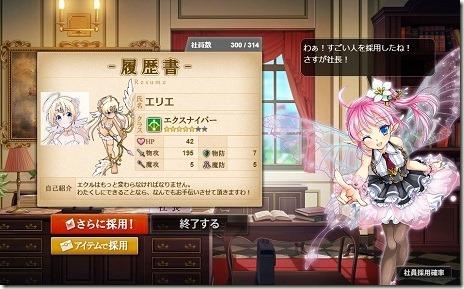 なつぱに☆スイート・サマー・ストーリー2_エリエ_画像04