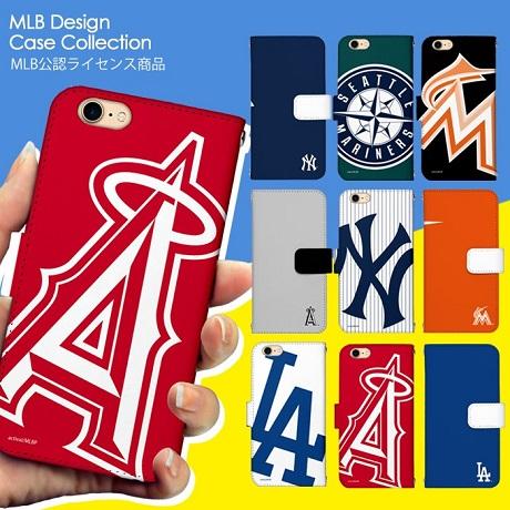 手帳型デザインスマホケース[MLBデザインコレクション 3]を紹介します。