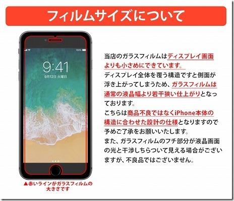 fib010-iphone8plus_1