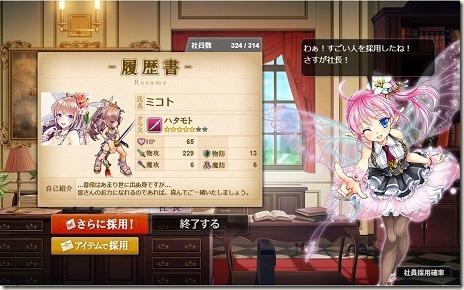 なつぱに☆スイート・サマー・ストーリー3_ミコト_画像04
