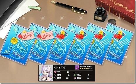 なつぱに☆スイート・サマー・ストーリー3_ルツィエル_画像01