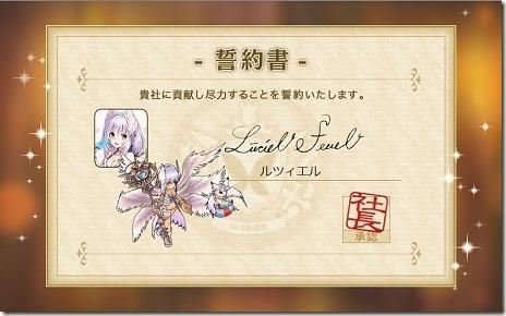 なつぱに☆スイート・サマー・ストーリー3_ルツィエル_画像03