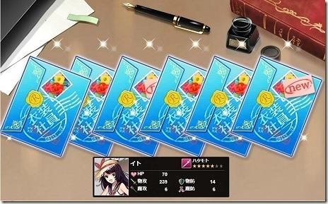 なつぱに☆スイート・サマー・ストーリー4_イト_画像01