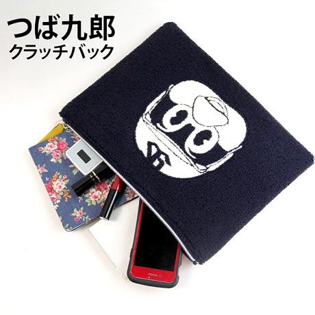 つば九郎のクラッチバッグを紹介します。