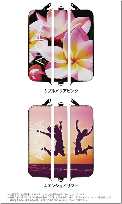Ploom Teach用ジッパー型デザインケース_ALOHA _画像02