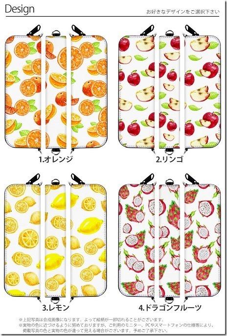 Ploom Teach用ジッパー型デザインケースJuicy Fruit_画像01