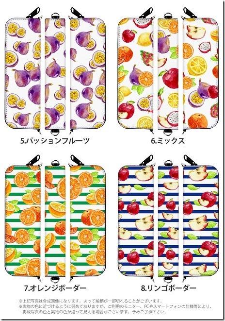 Ploom Teach用ジッパー型デザインケースJuicy Fruit_画像02