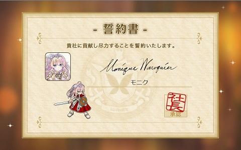 『かんぱに☆ガールズ』【聖騎士】モニク・ワロキエゲットしました!