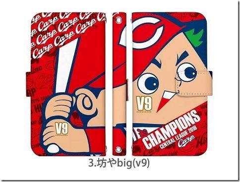 手帳型デザインケース_広島東洋カープ 2018年セリーグ制覇記念モデル_画像06