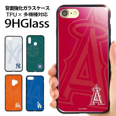 ガラスハイブリッドスマホケース「メジャーリーグ(MLB)」のご紹介!