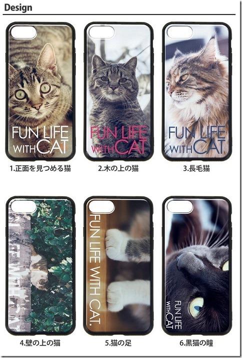 ガラスハイブリッドスマホケース_FUN LIFE WITH CAT_画像01