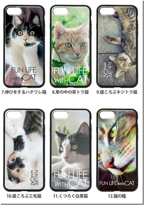 ガラスハイブリッドスマホケース_FUN LIFE WITH CAT_画像02