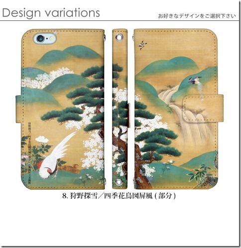 手帳型デザインケース_板橋区立美術館コレクション_画像01