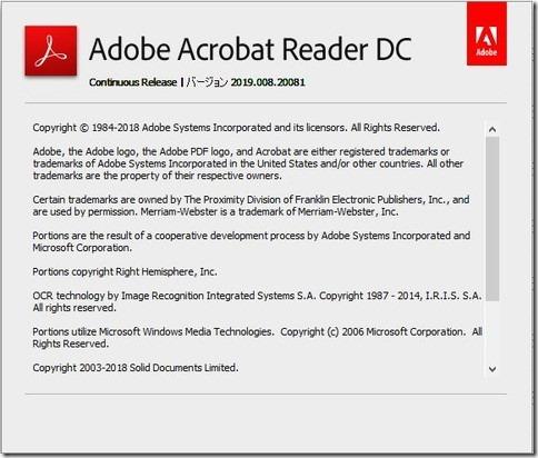 Acrobat DC_Acrobat Reader DC_バージョン_画像01