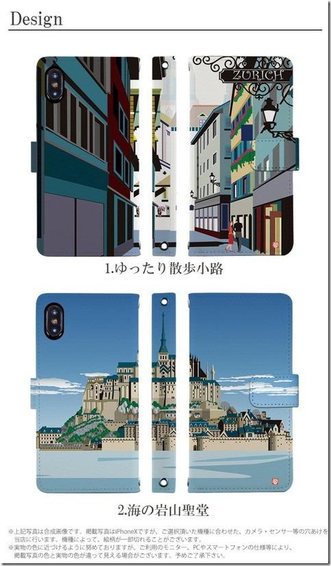 手帳型デザインケー世界の絶景_巻田喜昭ー画像03