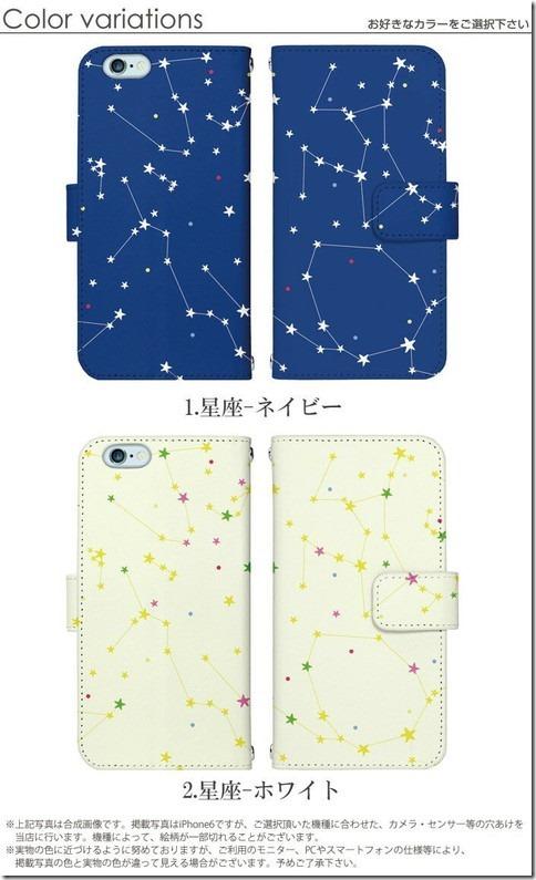 手帳型デザインケース_星座と宇宙_画像01