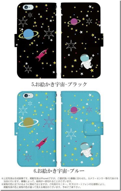 手帳型デザインケース_星座と宇宙_画像03