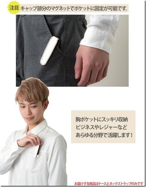 Ploom Teach用ペン型デザインケース_阪神タイガース_画像02