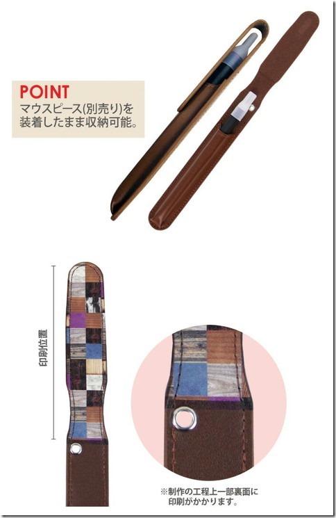 Ploom Teach用ペン型デザインケース_阪神タイガース_画像04