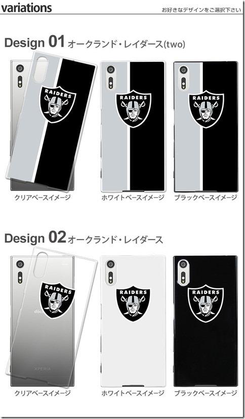 デザインハードケース_NFL_画像04