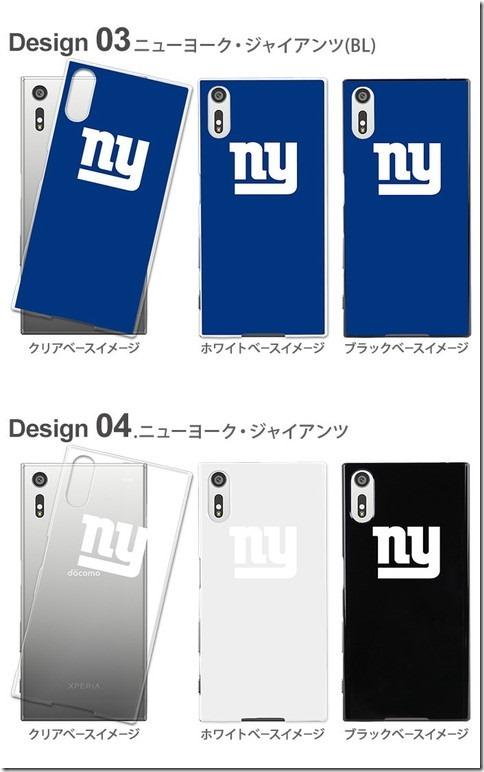 デザインハードケース_NFL_画像05