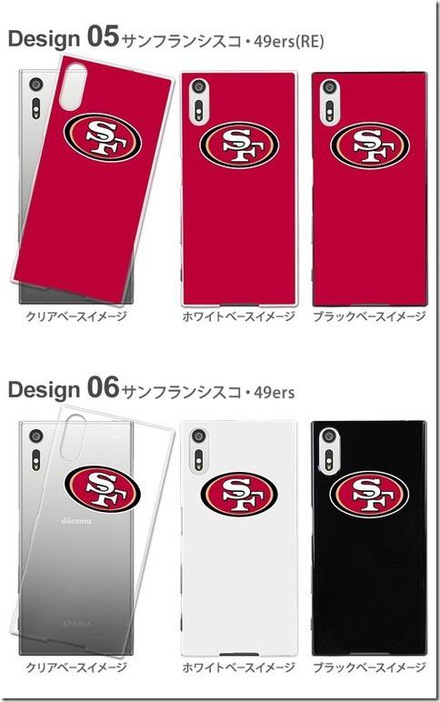 デザインハードケース_NFL_画像06