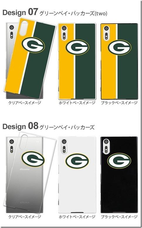 デザインハードケース_NFL_画像07