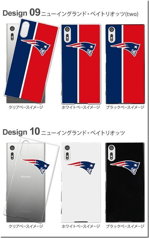デザインハードケース_NFL_画像08
